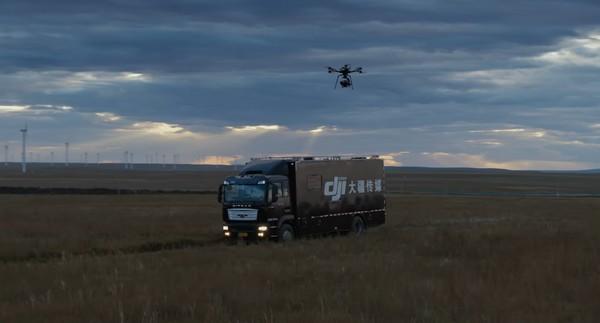 DJI Storm professional drone