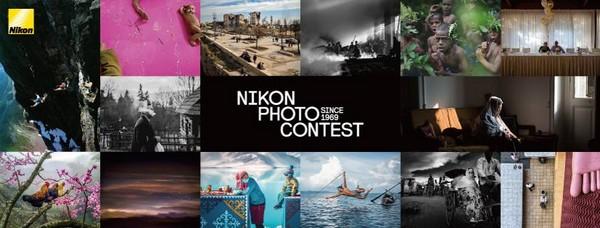 Nikon Photo Contest