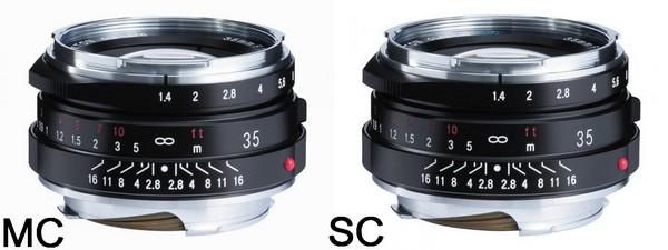Nokton classic 35 mm