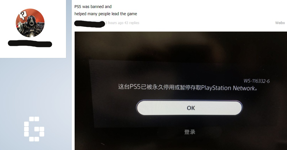 playstation 5 plus collection ban sony