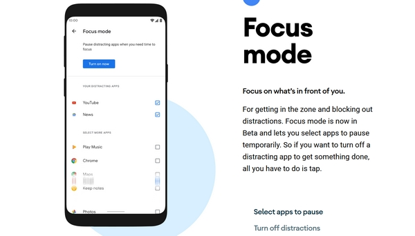 Android focus mode
