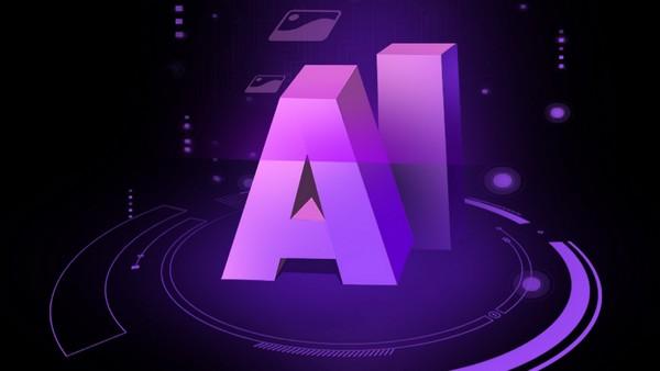 AnTuTu AI test