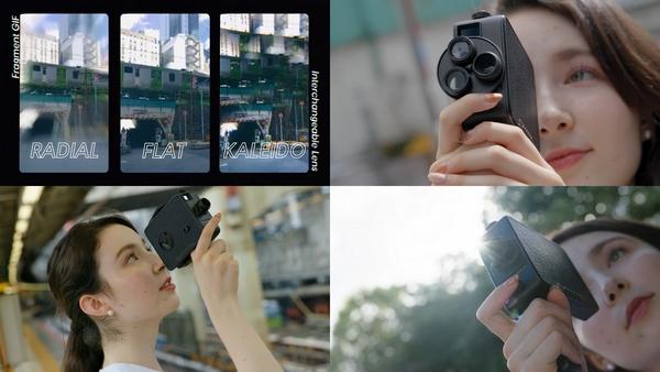 fragment 8 videocamera