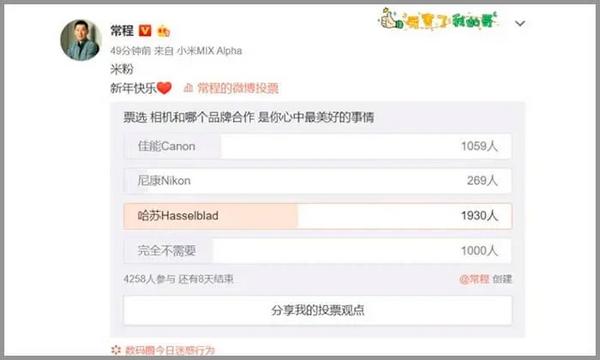 hasselblad xiaomi partnership