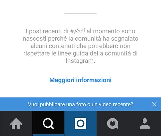Scandalo porno su Instagram