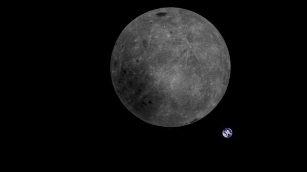 Faccia nascosta della Luna Cina
