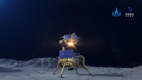 missione cinese luna