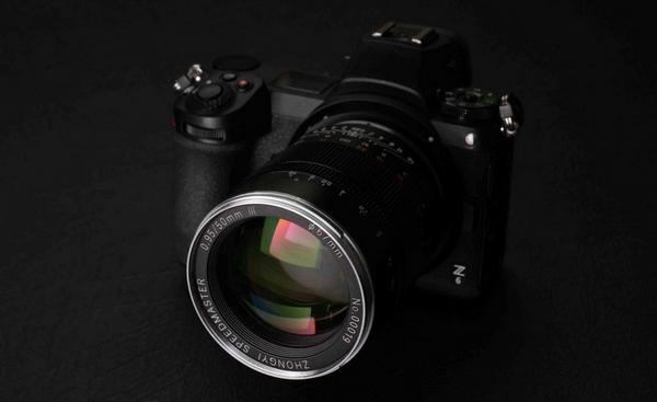 Mitakon 50 mm f/0.95