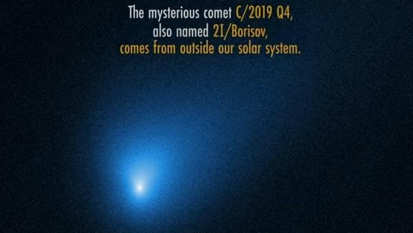 NASA Hubble telescope comet borisov