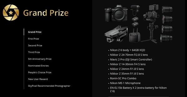 premi concorso