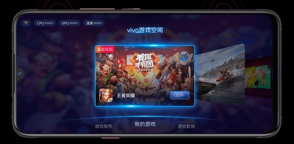 smartphone gaming vivo