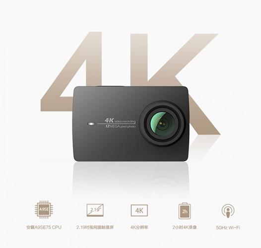 Xiaomi Yi Action Camera 4K